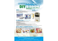 Diy yogurt description do it yourself solutioingenieria Image collections