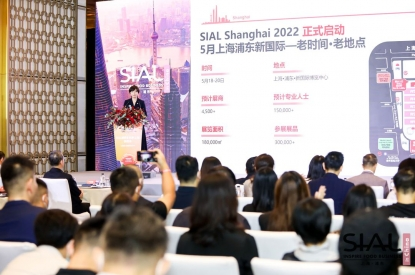 Conférence de presse Sial in China 2022