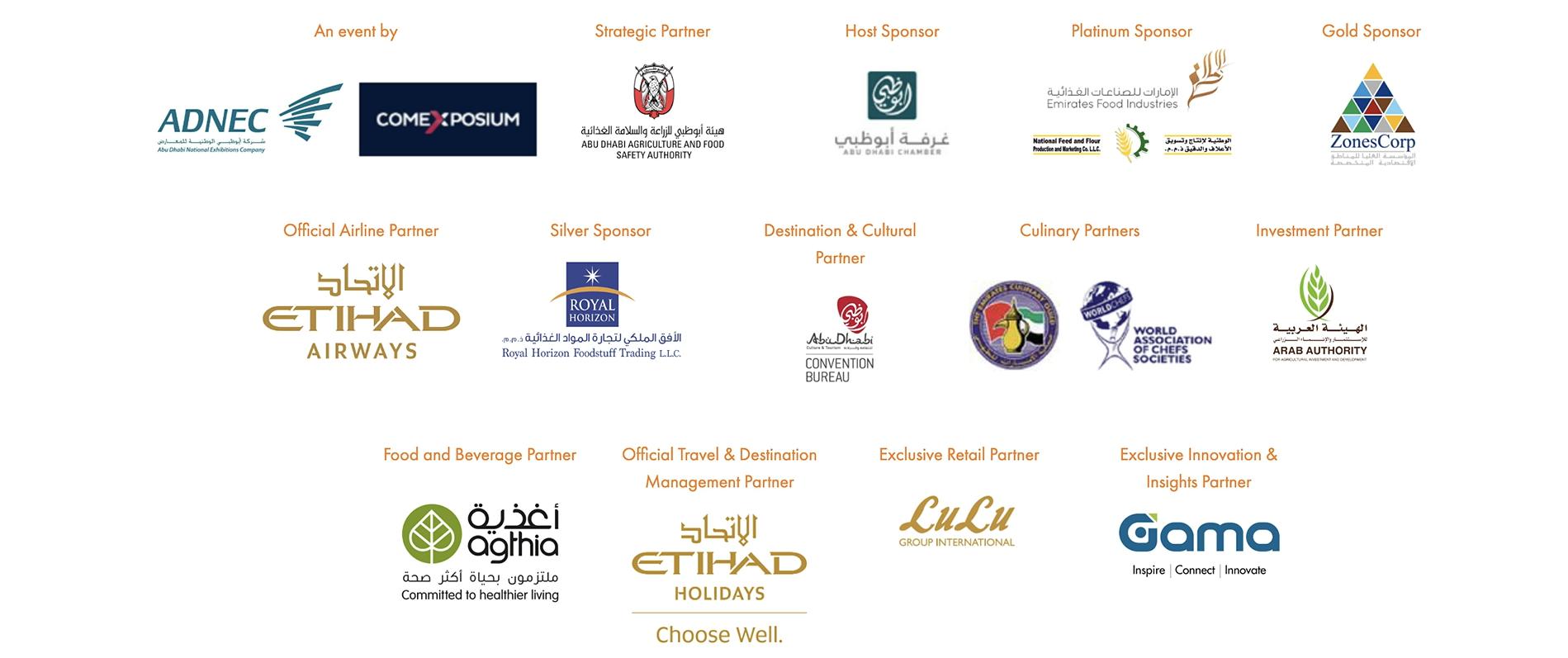Sponsors SIAL ME 2019
