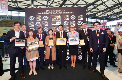 SIAL China 2019 SIAL Innovation winners