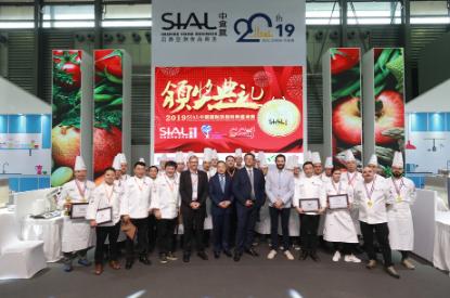 SIAL China 2020 La cuisine show