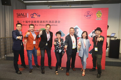 SIAL China 2020 Wine innovation forum