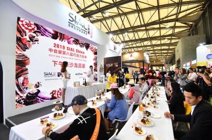 SIAL Chocolate world China