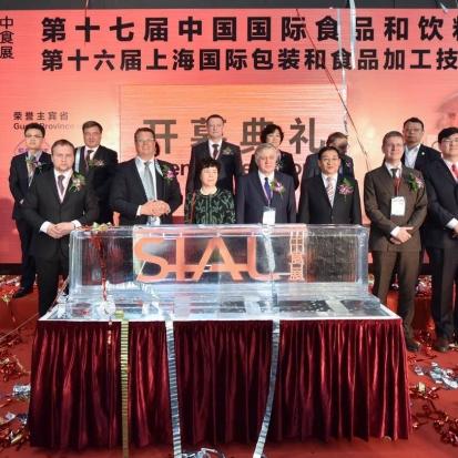 SIAL China (Shanghai)