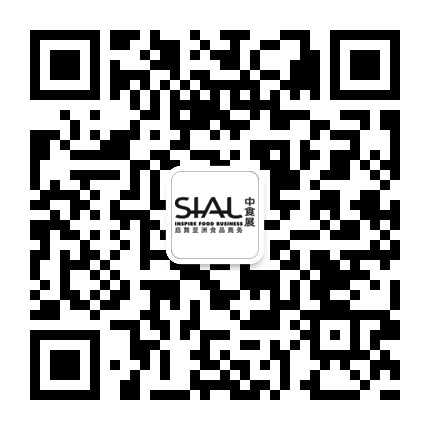 SIAL China - We Chat - QR code