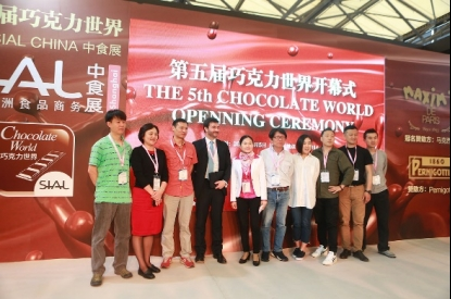 Chocolate World at SIAL China 2016
