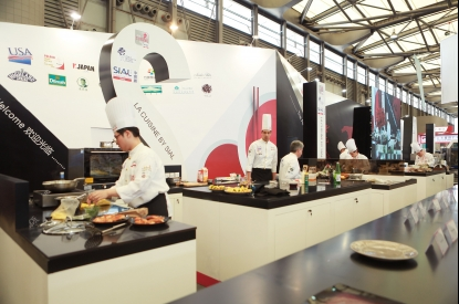 La Cuisine - SIAL China