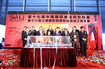Opening ceremony at SIAL China 2016