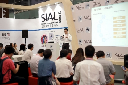 Retail and hospitality forum at SIAL China 2016