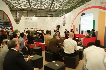 Retail and hospitality forum - conferences - SIAL China