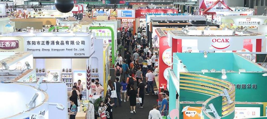 SIAL China 2018