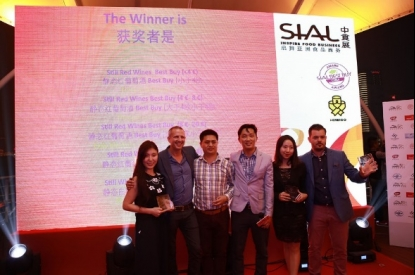Wine Best Buy at SIAL China 2016