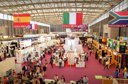 Wine hall - SIAL China