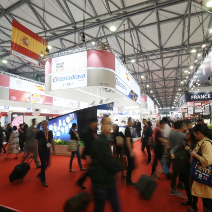 SIAL exhibitions' news